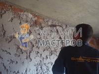 Механическая штукатурка стен цементно песчанным раствором