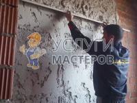 Машинная штукатурка стен в Москве
