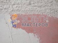 Механизированная штукатурка стен в Москве