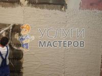 Механическая штукатурка стен под ключ