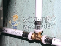 Монтаж металлопластиковых труб ГВС