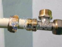 Монтаж металлопластиковых труб в ванной