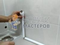 Монтаж полипропиленовых труб в ванной