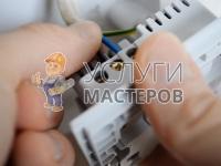 Перенос настенного выключателя