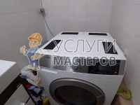 Подключение сушильной машины