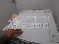 Установка сушильной машины