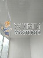 Ремонт балконов вагонкой
