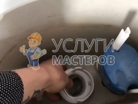 Герметизатия и ремонт сливного бачка унитаза