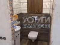 Ремонт ванной и туалетной комнаты комнаты под ключ