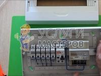 Установка и подключение автоматов и УЗО в щитке