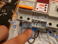 Установка защитных автоматов в щиток