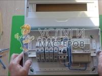 Качественные услуги электрика