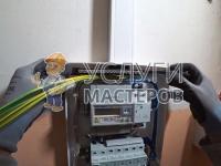 Работа с электрикой