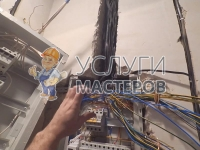 Монтаж электрощита в квартире