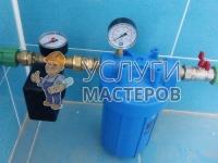 Замена фильтра грубой очистки для воды