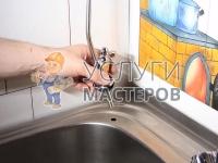 Установка фильтра для воды под раковину