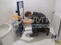 Установка инсталляции в ванной