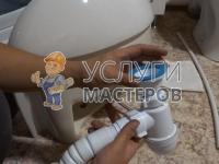 Установка мойдодыра в ванной