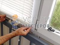 Установка рулонных жалюзи на окна
