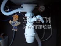 Установка сифона с обратным клапаном