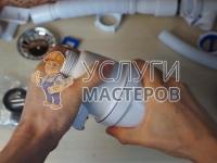 Установка сифона под раковину