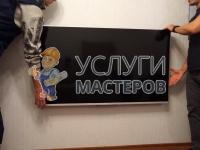 Монтаж телевизора