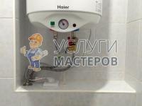Установка водонагревателя Haier