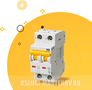 Установка автоматов в щиток