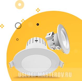Установка и подключение светильников