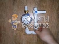 Замена счетчика воды в доме