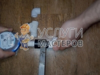 Установка счетчика воды в квартире