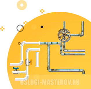 Замена и монтаж водопроводных труб